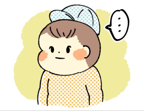 yuichi02