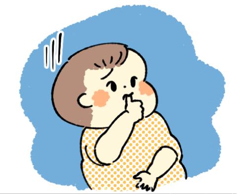 yuichi04