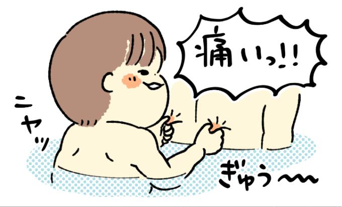 yuichi06