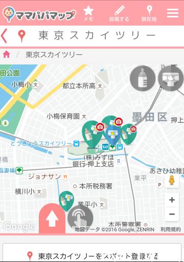 screenshot_2016-10-30-20-43-40