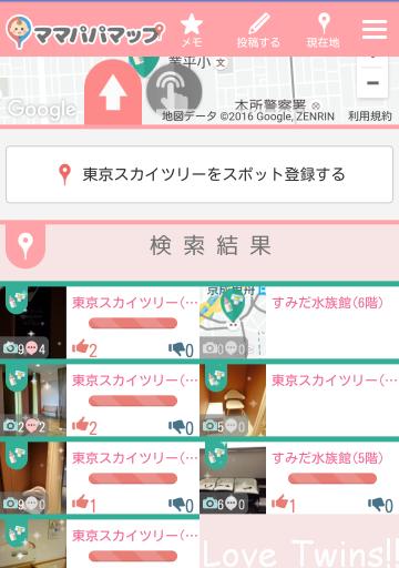 screenshot_2016-10-30-20-43-52