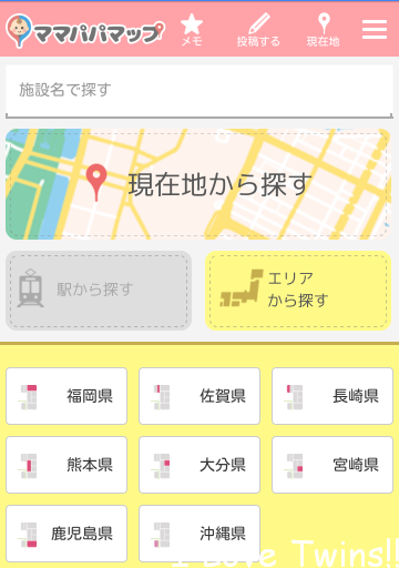 screenshot_2016-10-30-20-47-08