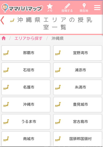 screenshot_2016-10-30-20-47-18