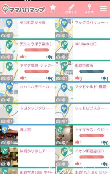 screenshot_2016-10-30-20-47-41
